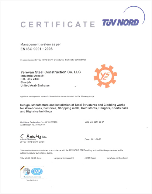Yerevan ISO 9001- 2008 Quality Management System Certification